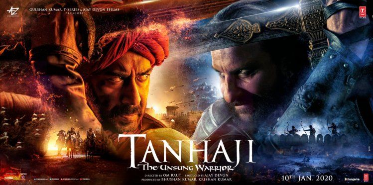 First Look Poster of tanha Ji