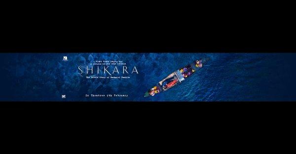 Shikara motion poster
