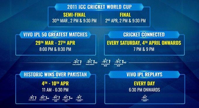 Star Sports Schedule