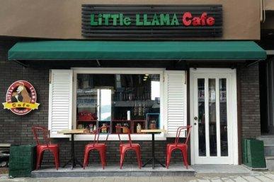 Best Cafes of Uttrakhand
