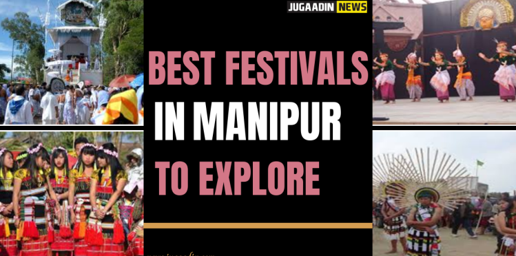 festivals in Manipur