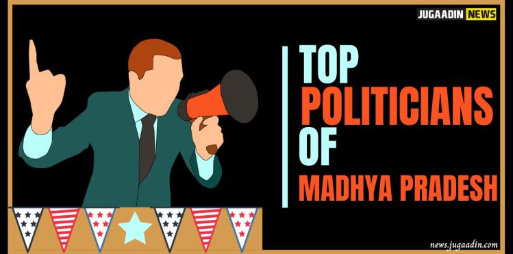 politicians of madhya pradesh