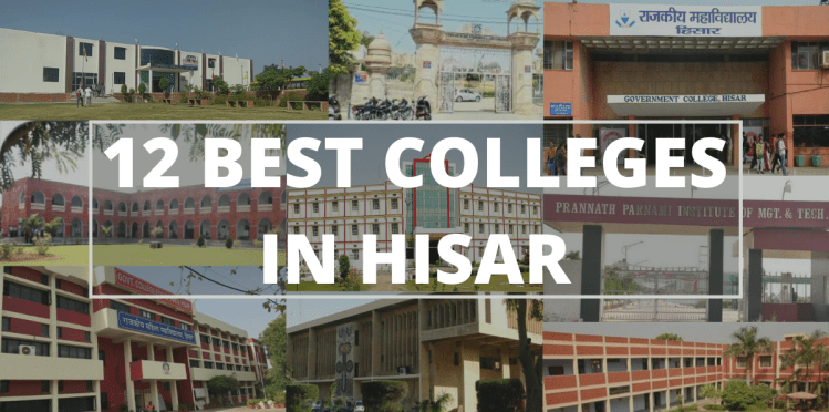 12 BEST COLLEGES IN HISAR