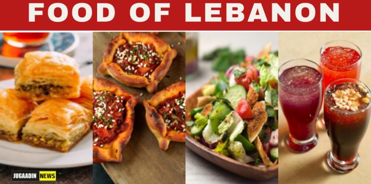 food of Lebanon