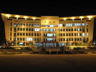 University in China
