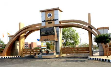 List of universities and colleges in Rohtak
