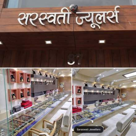 Best Jewelers In Hisar | Top Jewelers In Hisar