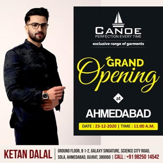 canoe ahmedabad