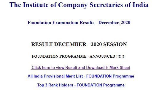 CS december 2020 result