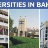 universities in Bahrain