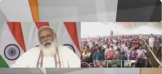 Maitri setu PM Narendra Modi