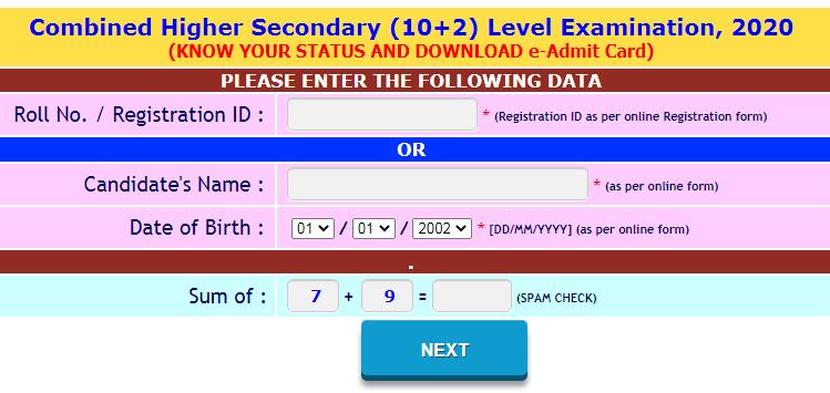 SSC CHSL 2020 Admit Card