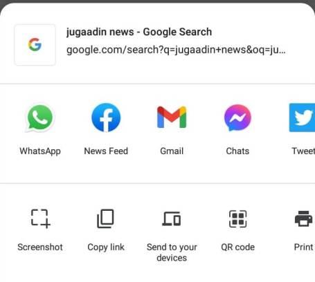 Google Chrome In built screenshot