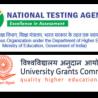 UGC NET EXAM 2021