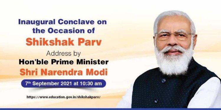 shikshak Parv inaugural conclave