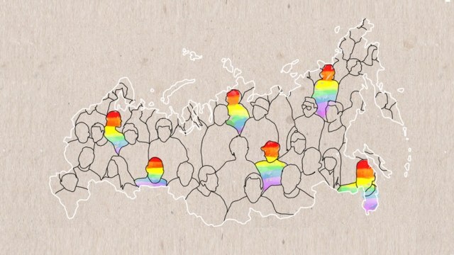 Reveal: Anti Gay Russia