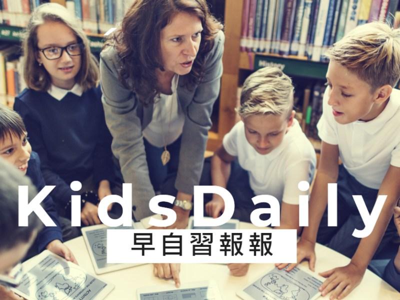 KidsDaily_KidsMedia