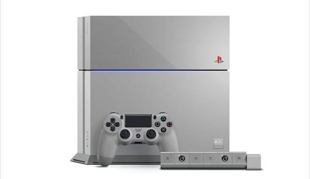 PS4 im PS1 Design