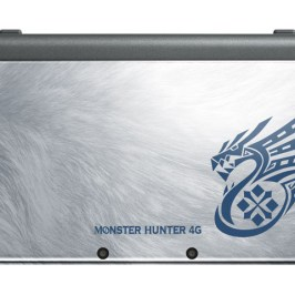 Monster Hunter 4 Ultimate – Exklusives Bundle!