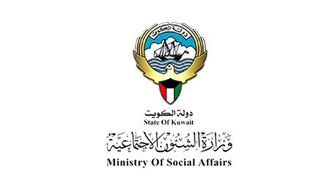 Non-Kuwaiti mothers of Kuwaiti children to receive social
