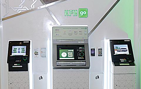 KFH unveils KFHGo first digital selfbanking branch in