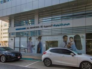 Saudi Arabia: Al-Murjan Group signs US$107m deal for Jeddah hospital