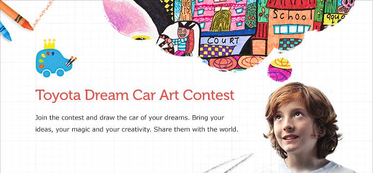Toyota Dream Car Contest