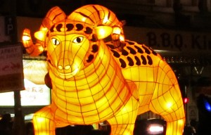 Celebrating Chinese New Year 2015: Year of the Ram