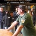Η πιο βαριά κολοκύθα στην Ευρώπη έρχεται από τη Γερμανία και ζυγίζει 745 κιλά