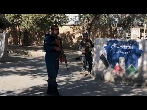 Αφγανιστάν: Πολύνεκρη επίθεση στο Πανεπιστήμιο της Καμπούλ…