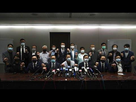 Χονγκ Κονγκ: Μαζική παραίτηση βουλευτών