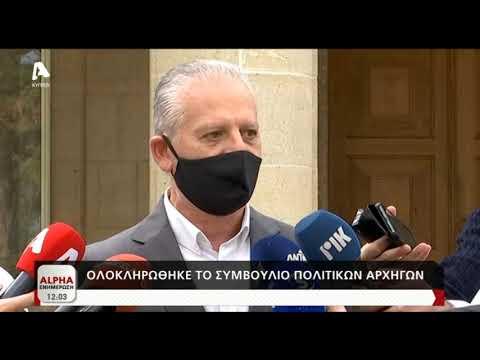 Δηλώσεις Μαρίνου Σιζόπουλου μετά τη συνεδρία του Συμβουλίου πολιτικών αρχηγών
