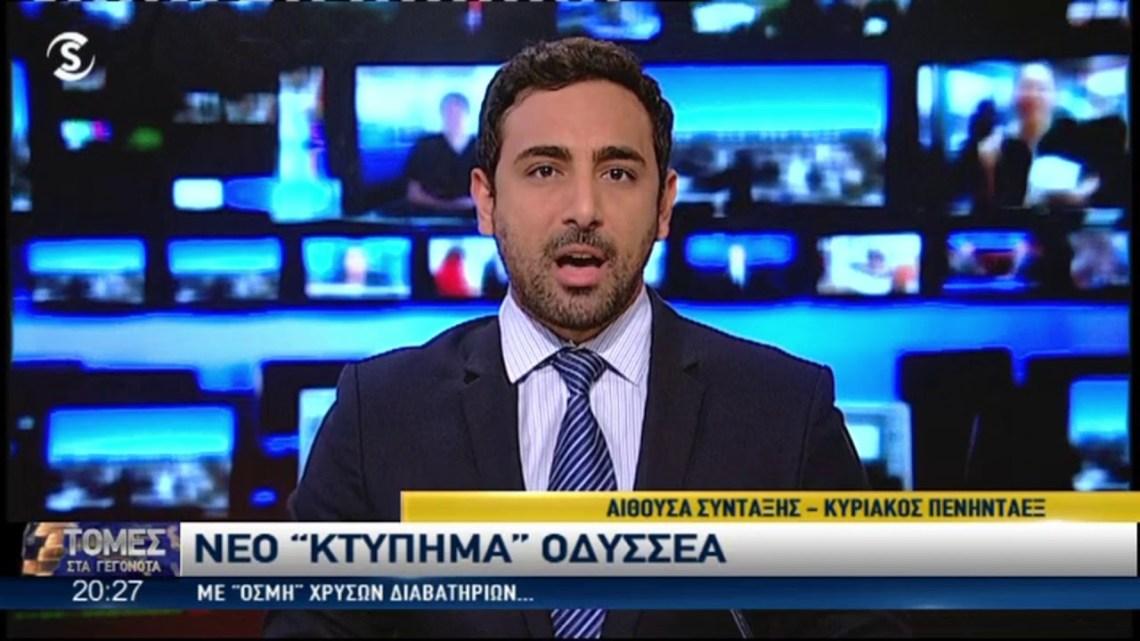 Έκθεση – καταπέλτης Οδυσσέα για τις ξένες ταινίες