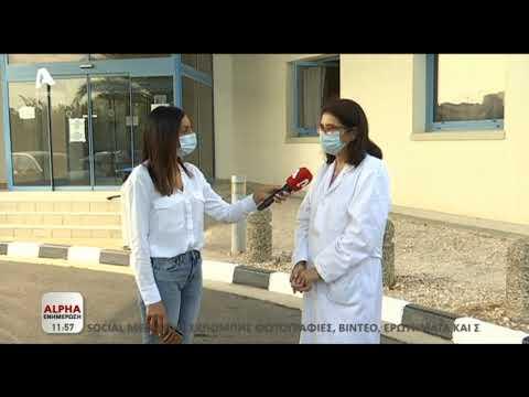 Η Δρ. Αμαλία Χατζηγιάννη για την κατάσταση στο ΓΝ Αμμοχώστου