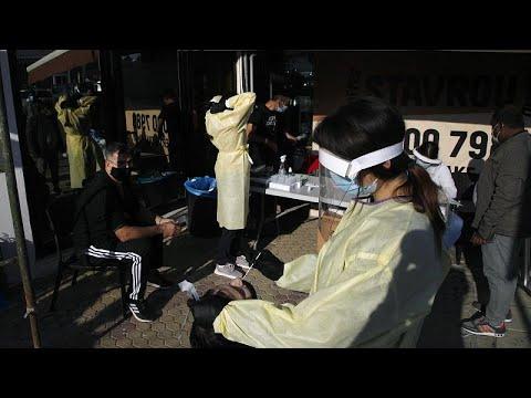 Κύπρος – COVID-19:  Ένας θάνατος και 182 νέα κρούσματα – 125 θετικά από rapid test…