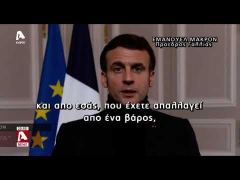 """Έσπασε και στην Γαλλία ο """"όρκος της σιωπής"""""""