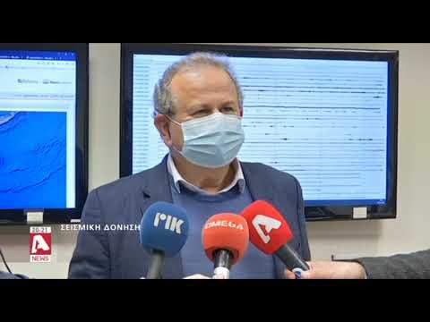 Σεισμός 5,0 ρίχτερ στην Κύπρο