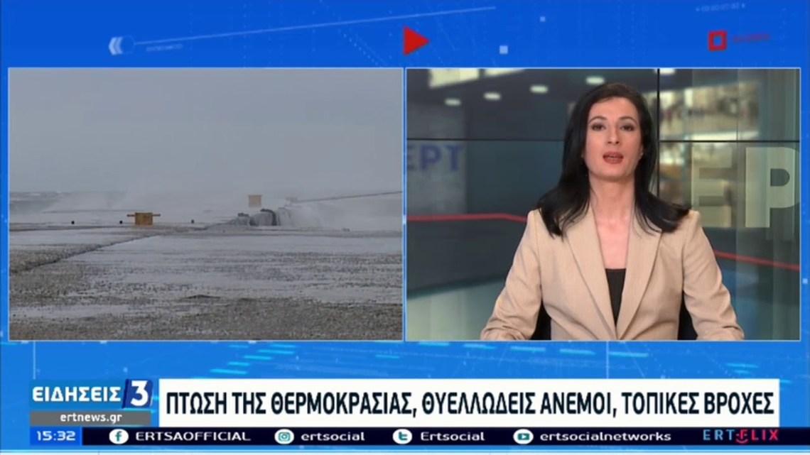 Καιρός: Έρχεται ψυχρή σιβηρική εισβολή με κάθετη πτώση της θερμοκρασίας | 28/02/2021 | ΕΡΤ