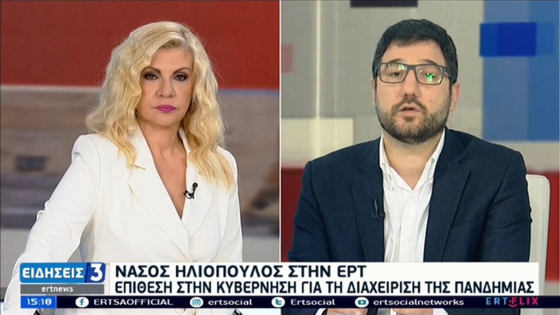 Ν. Ηλιόπουλος: Είδαμε προσπάθεια συγκάλυψης στην υπόθεση Λιγνάδη | 27/02/21 | ΕΡΤ