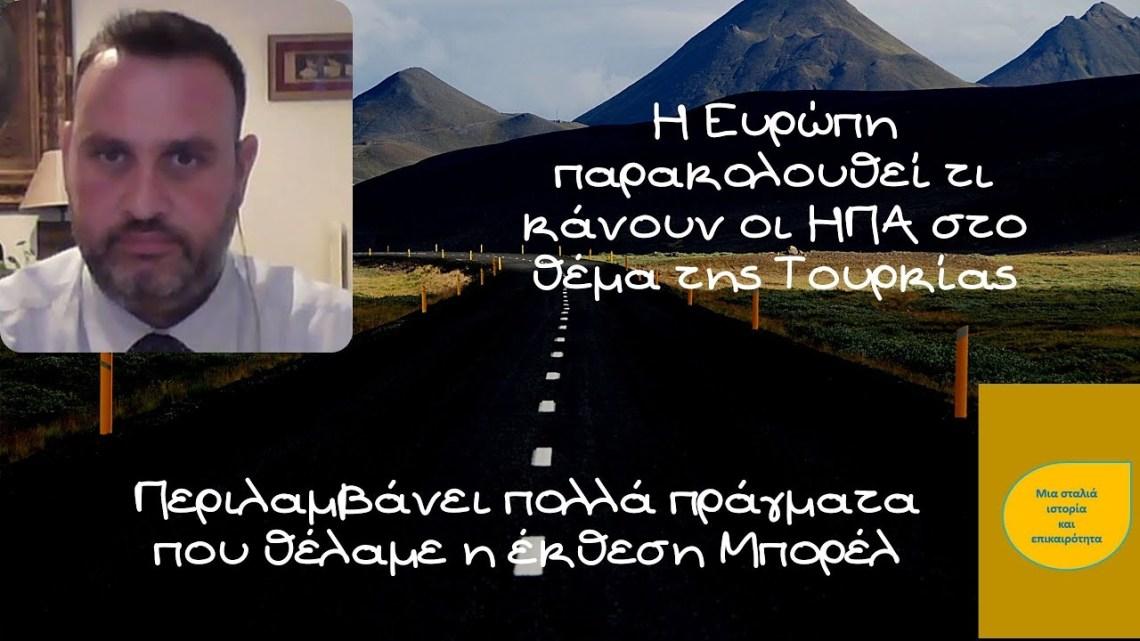Αλάξανδρος Δεσποτόπουλος, Περιλαμβάνει πολλά πράγματα που θέλαμε η έκθεση Μπορέλ