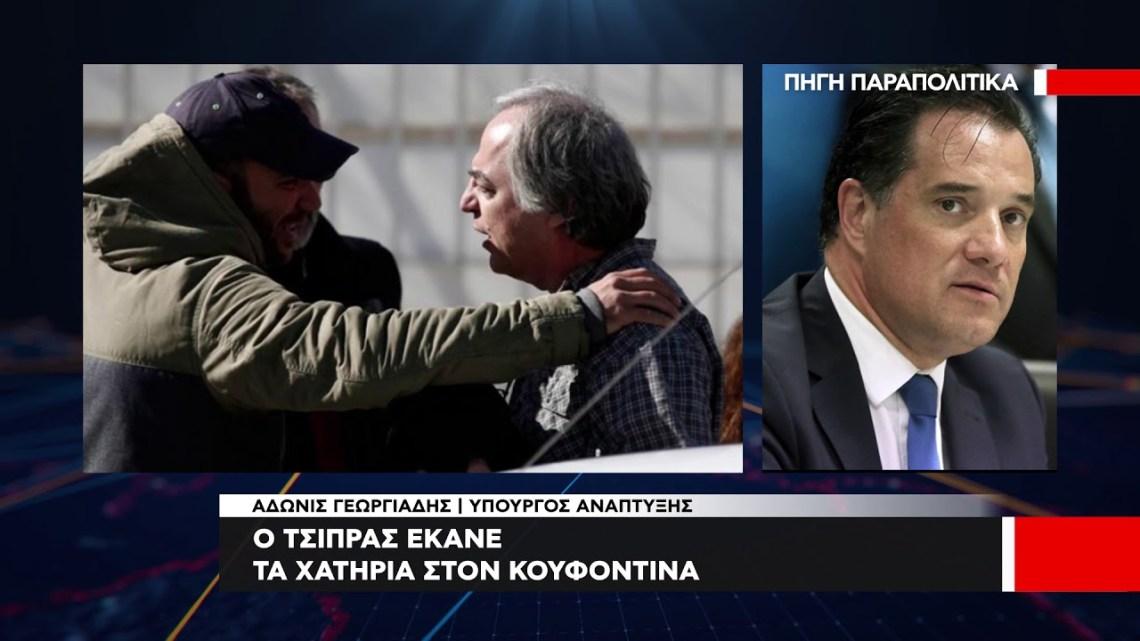 Πορείες διαμαρτυρίας για τον Κουφοντίνα σε Αθήνα και Θεσσαλονίκη