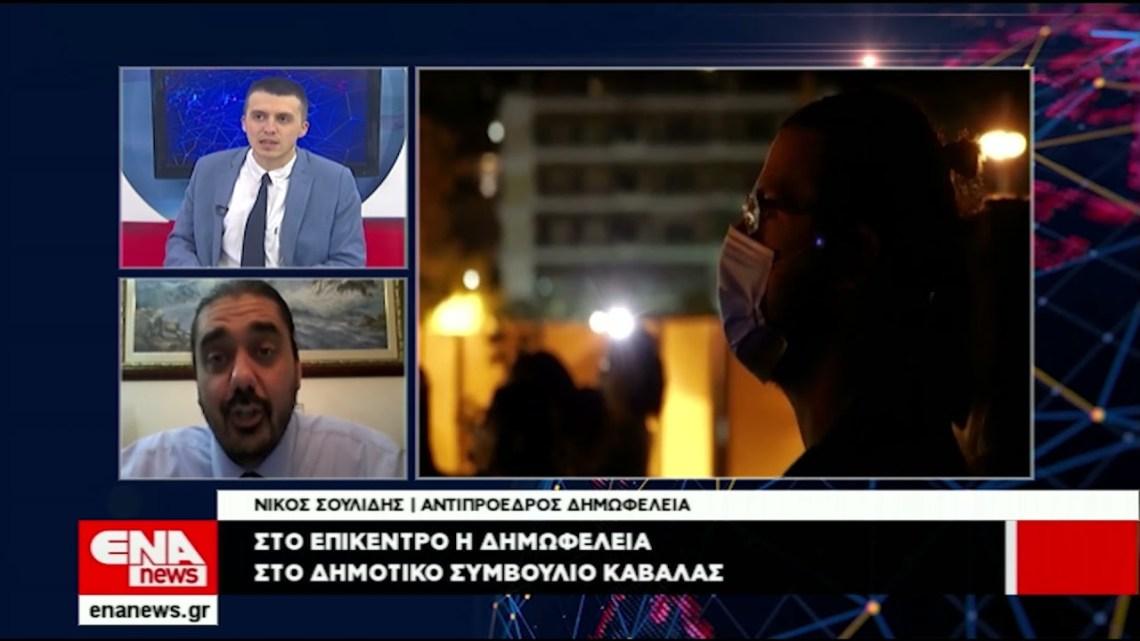 O Νίκος Σουλίδης στο κεντρικό δελτίο του ENA CHANNEL