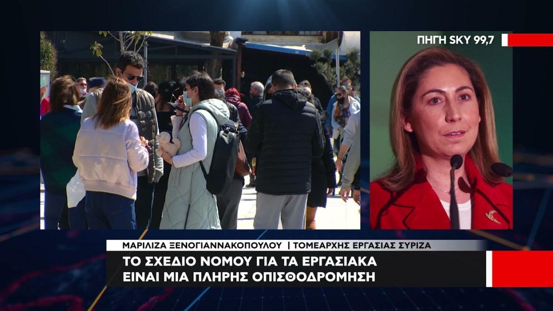 ΣΧΕΔΙΟ ΕΡΓΑΣΙΑΣ