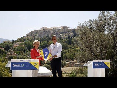 """Εγκρίθηκε το ελληνικό σχέδιο ανάκαμψης – Παρουσίαση του στην """"Αρχαία Αγορά"""" της Αθήνας…"""