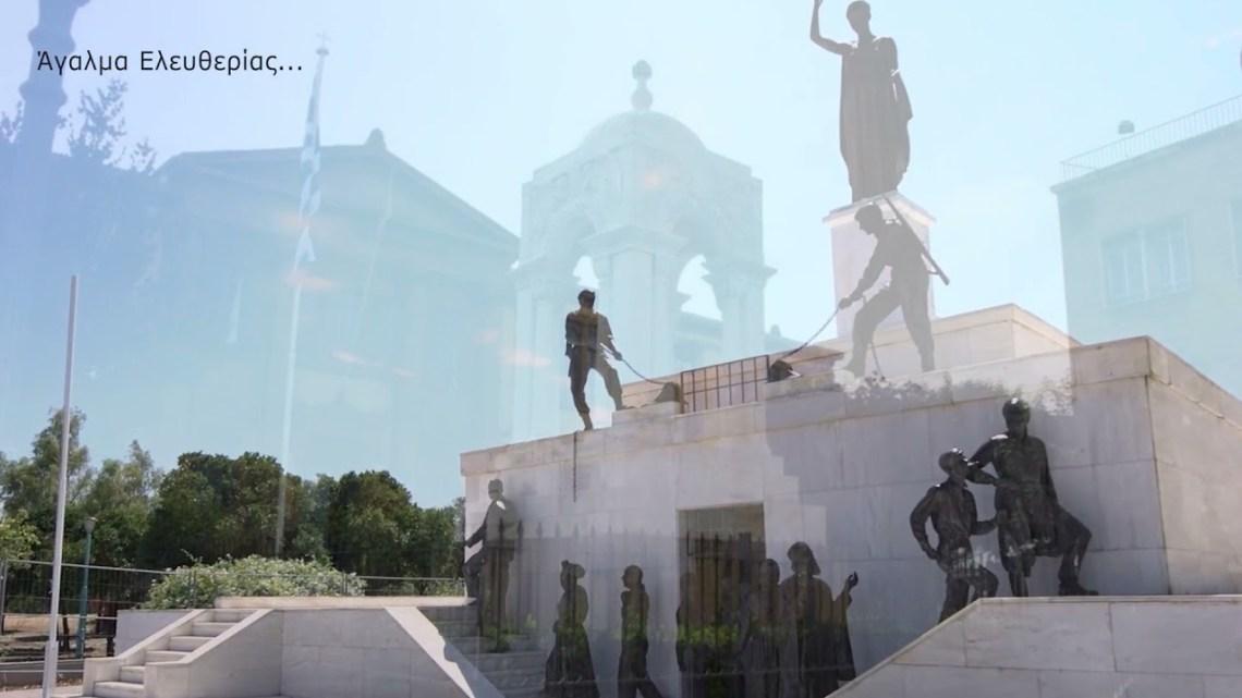 ΟΙ ΟΥΚ Κύπρου Tιμούν την Εθνική Παλιγγενεσία 1821