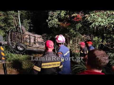 LamiaReport.gr: Αυτοκίνητο έπεσε σε αυλάκι με νερό