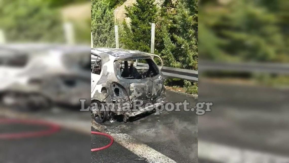 LamiaReport.gr: Αυτοκίνητο κάηκε ολοσχερώς στην εθνική οδό Αθηνών-Λαμίας