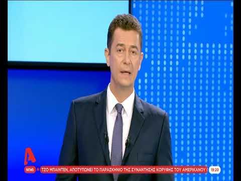 newsbomb.gr: 'Εκτακτο Φως στο Τούνελ για τα Γλυκά Νερά
