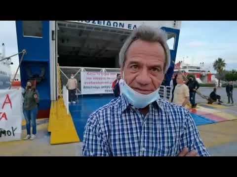 Ο πρόεδρος της Πανελλήνιας Ένωσης Ναυτών του Εμπορικού Ναυτικού κ. Αντώνης Νταλακογιώργος
