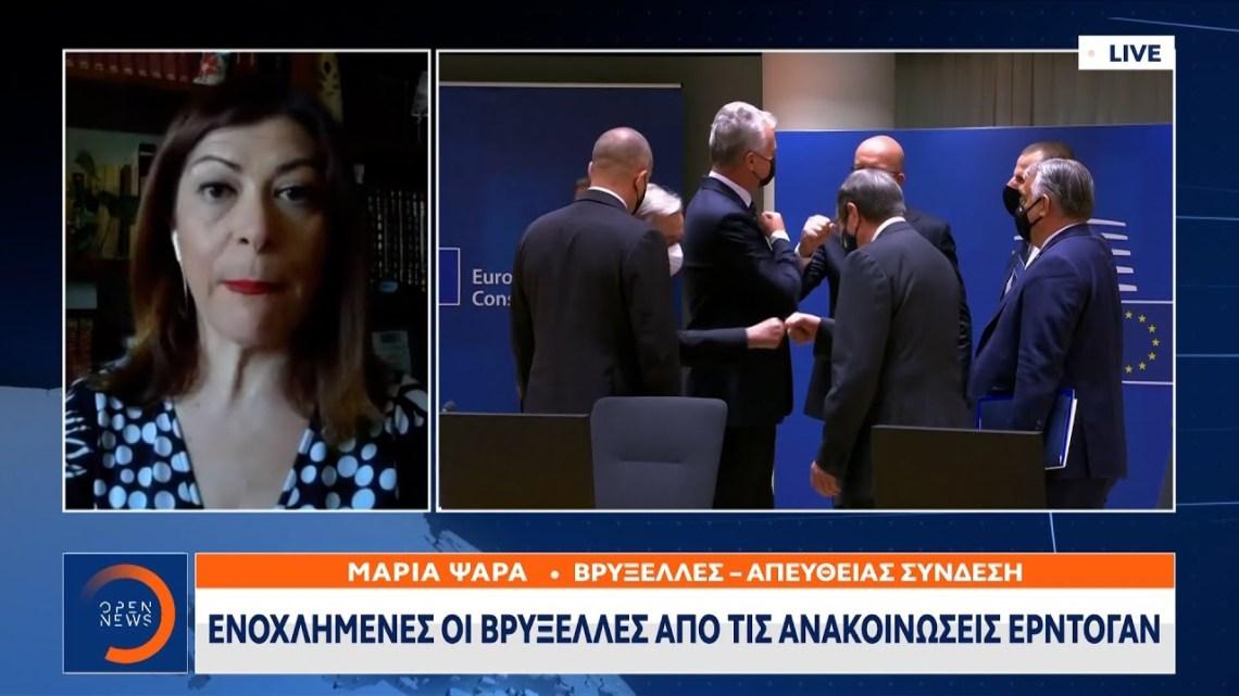 Ενοχλημένες οι Βρυξέλλες από τις ανακοινώσεις Ερντογάν | Μεσημεριανό Δελτίο Ειδήσεων | OPEN TV